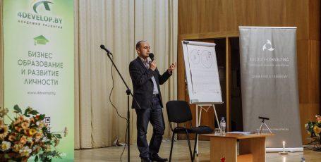 Фотоотчет с семинара Дениса Бугулова «Закон Счастья» (3.12.16)