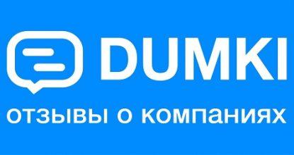Dumki.by – информационный портал честных отзывов