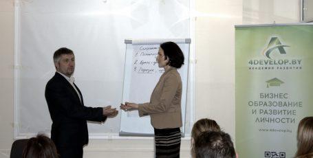 Фотоотчет с мастер-класса «Системные законы семьи» Евгения Захарова (17.2.17)