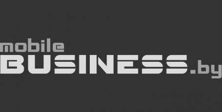 MOBILE-BUSINESS.BY – финансово-информационный портал Беларуси