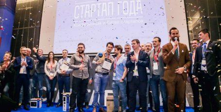 «Стартап Года» определили в Беларуси — отчет с конференции
