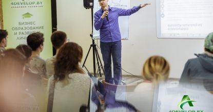 Фото отчет тренинга «Стратегии продаж в Facebook» Виталия Пронина