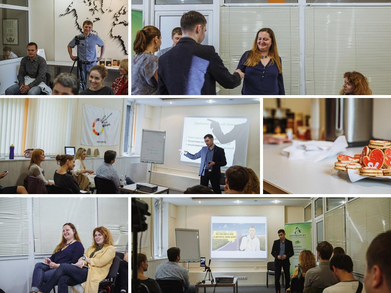 Фото и видео отчет с мастер-класса Павла Шевелева