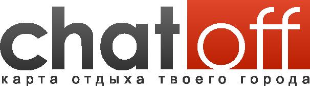 chatoff.by - каталог заведений города и интересных событий