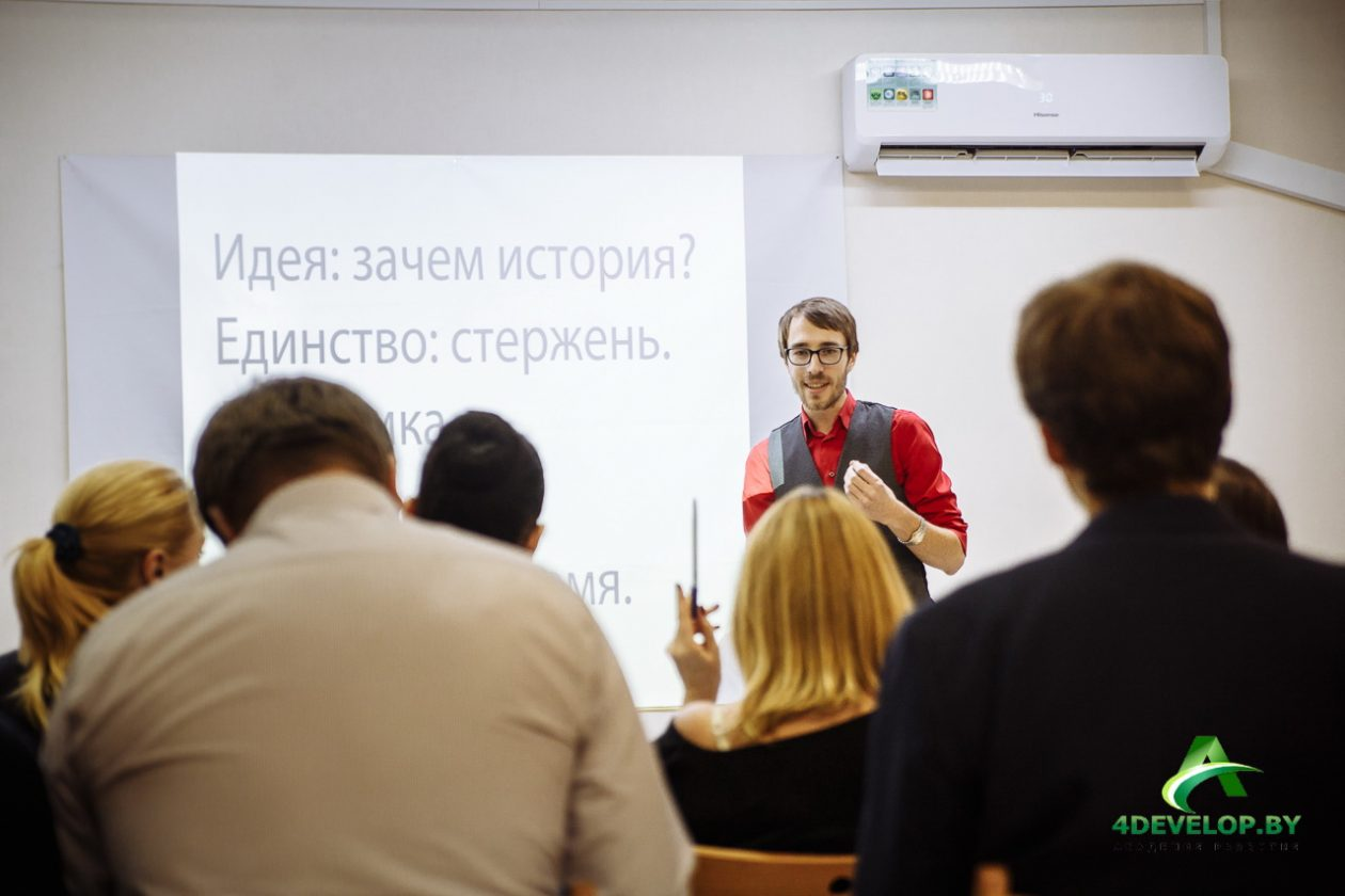 Тренинг Презентация Дмитрия Смирнова 5226