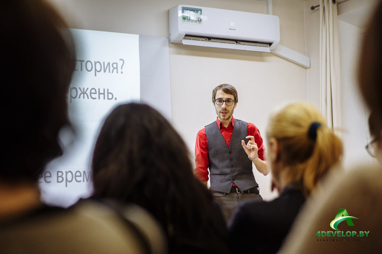 Тренинг Презентация Дмитрия Смирнова 5247
