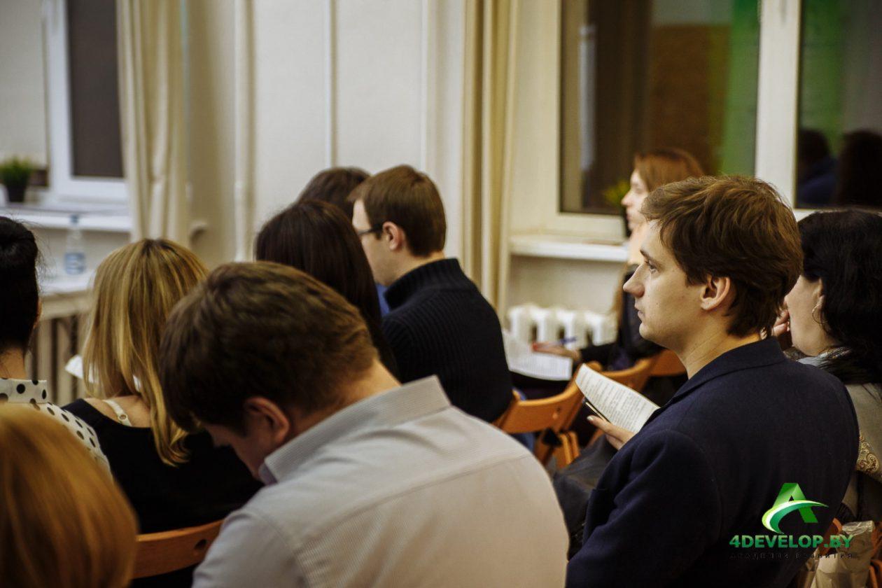 Тренинг Презентация Дмитрия Смирнова 5249