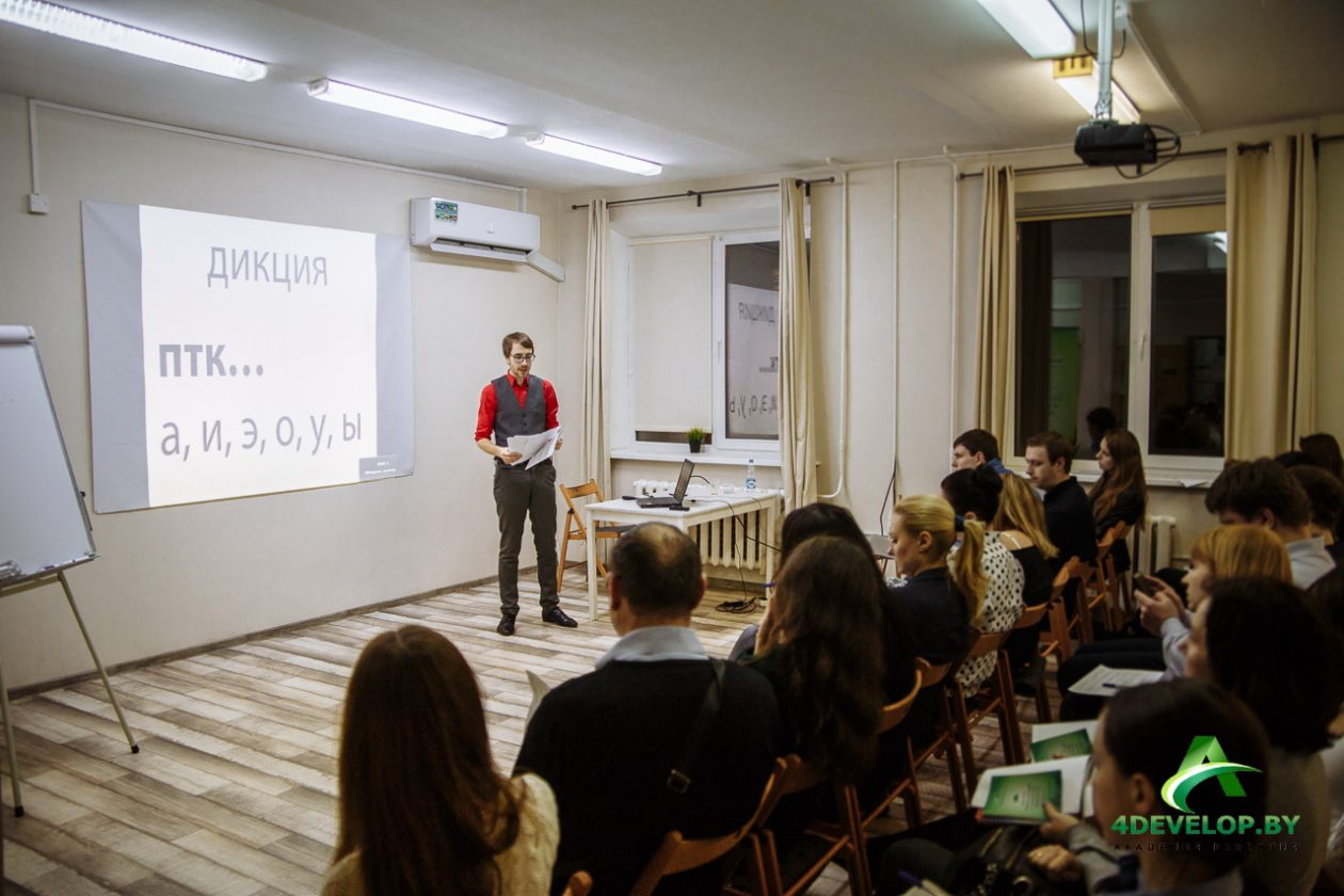 Тренинг Презентация Дмитрия Смирнова 5489