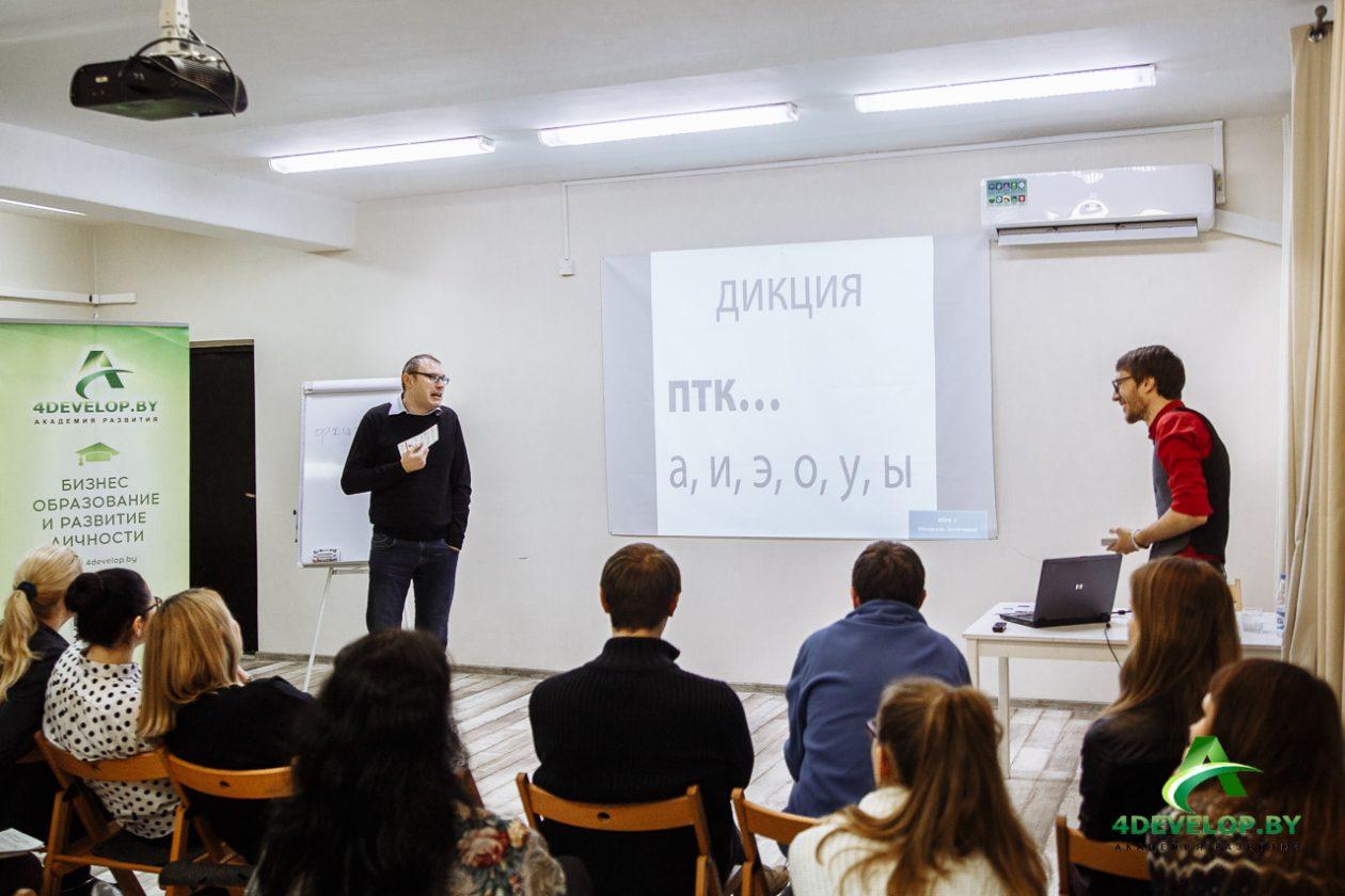 Тренинг Презентация Дмитрия Смирнова 5497
