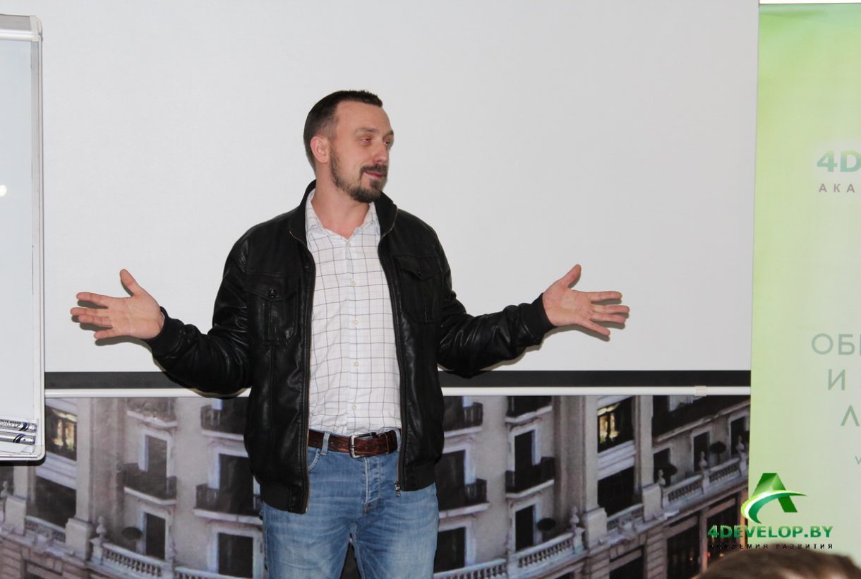 Курс Ораторского искусства Дмитрия Смирнова IMG_4322