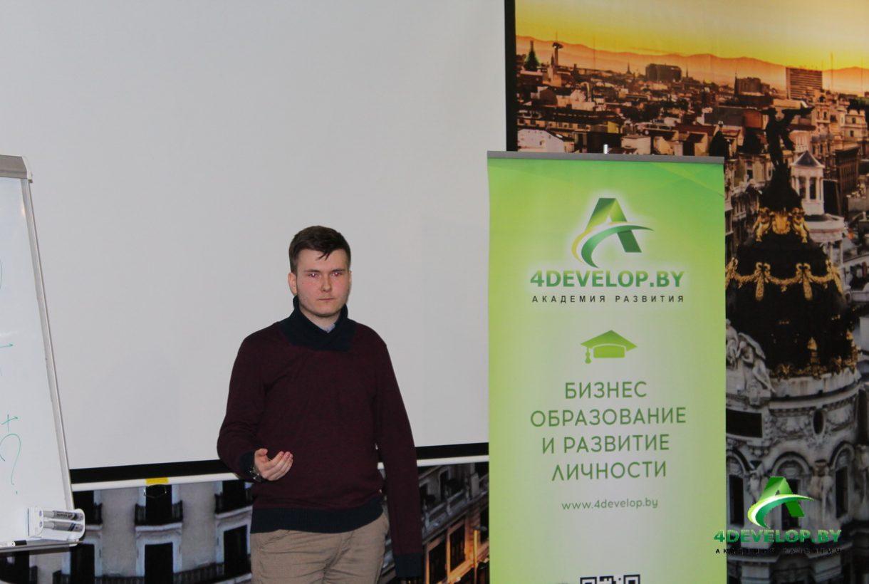 Курс Ораторского искусства Дмитрия Смирнова IMG_4343