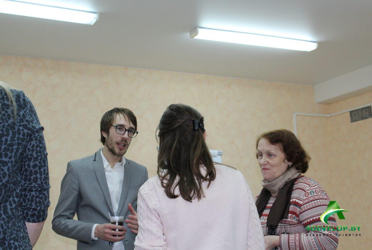 Презентация Тренинг Дмитрия Смирнова IMG_4498