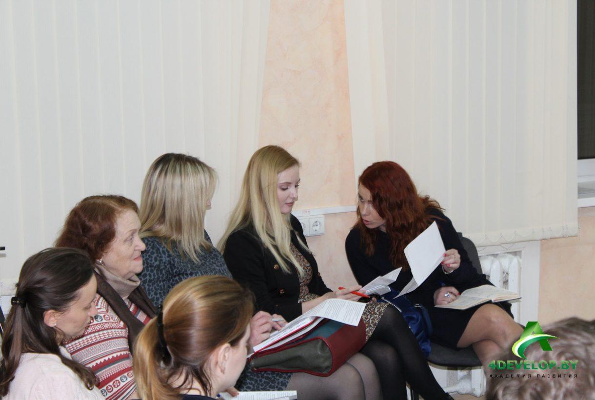 Презентация Тренинг Дмитрия Смирнова IMG_4520