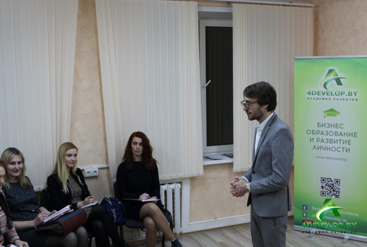 Презентация Тренинг Дмитрия Смирнова IMG_4544