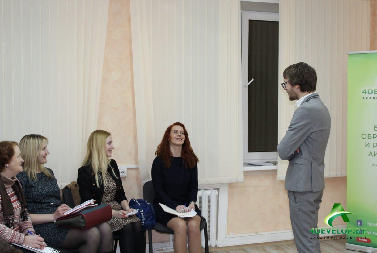 Презентация Тренинг Дмитрия Смирнова IMG_4548