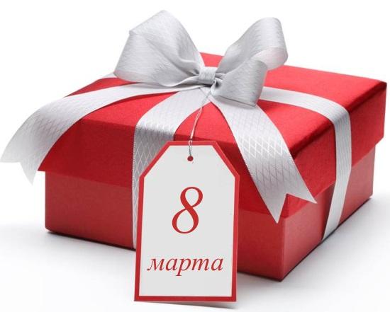 Подарок на 8 марта - 3 программы с 50% скидкой!