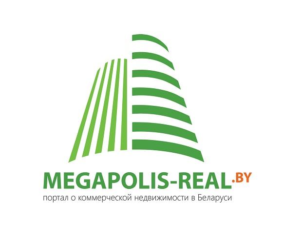 Megapolis-real.by - портал о коммерческой недвижимости