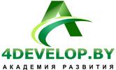"""Академия Развития"""