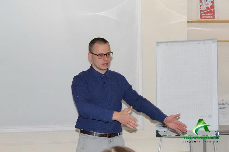 Ораторский клуб в Минске — Ораторское искусство и мастерство 8