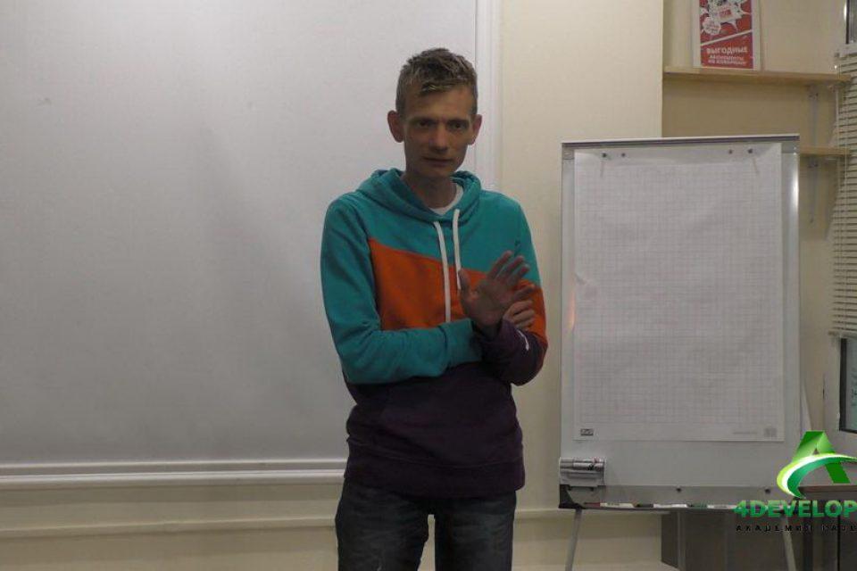 Ораторский клуб в Минске — Ораторское искусство и мастерство 9