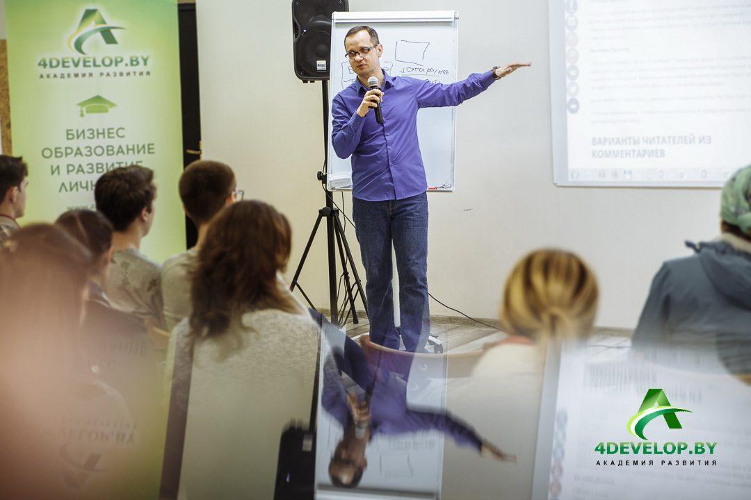 Стратегии продаж в Facebook Виталий Пронин-IMG_7316