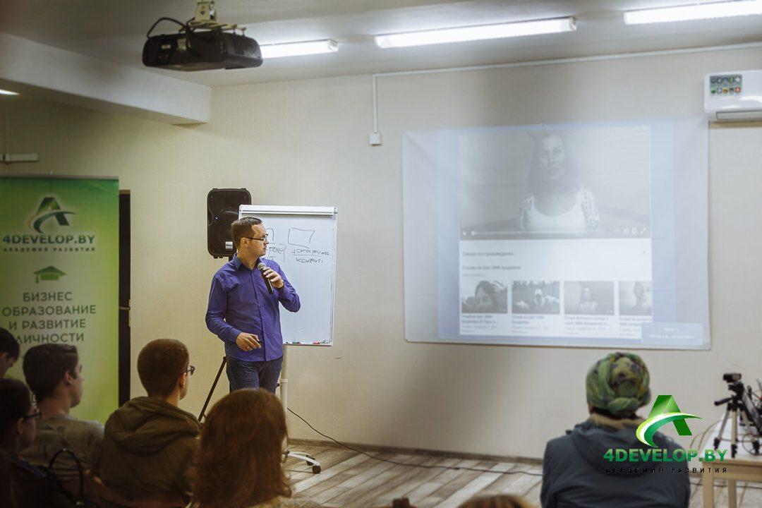 Стратегии продаж в Facebook Виталий Пронин-IMG_7352