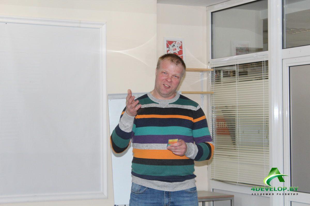 Ораторское искусство и постановка голоса в Минске IMG_4741