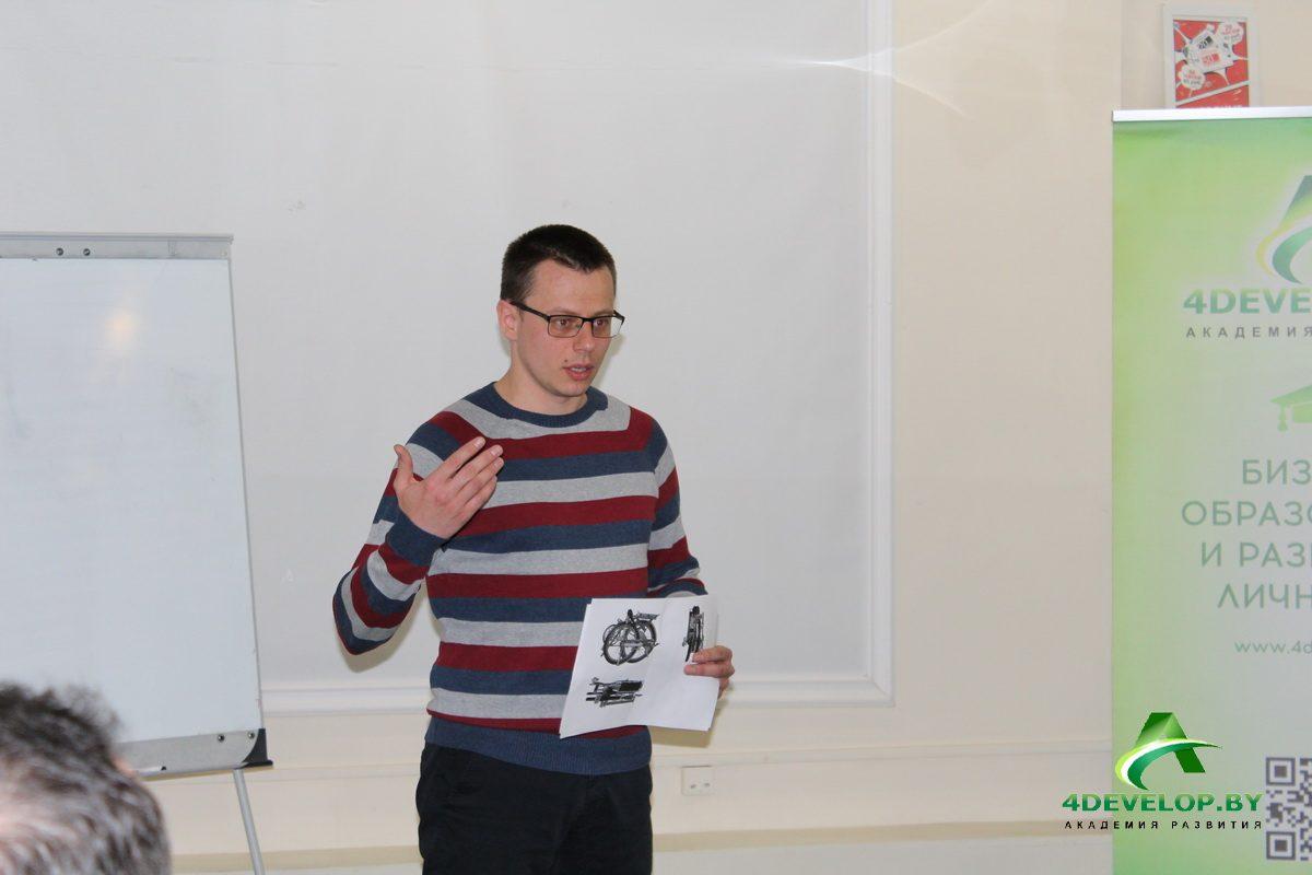 Ораторское искусство и постановка голоса в Минске IMG_4767