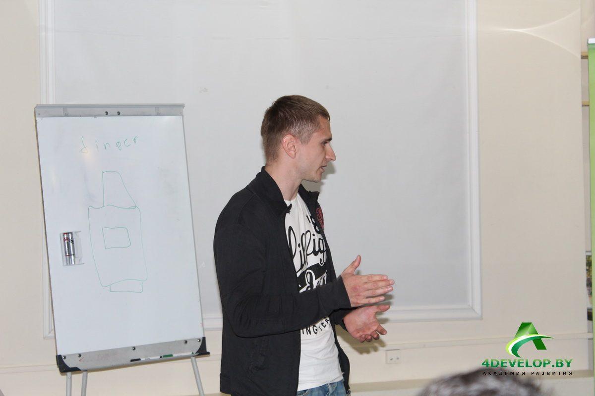 Ораторское искусство и постановка голоса в Минске IMG_4779