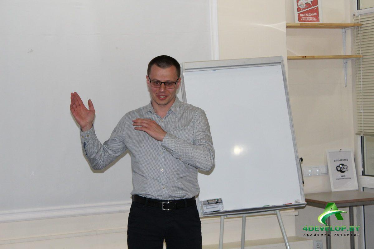 Ораторское искусство и постановка голоса в Минске IMG_4942