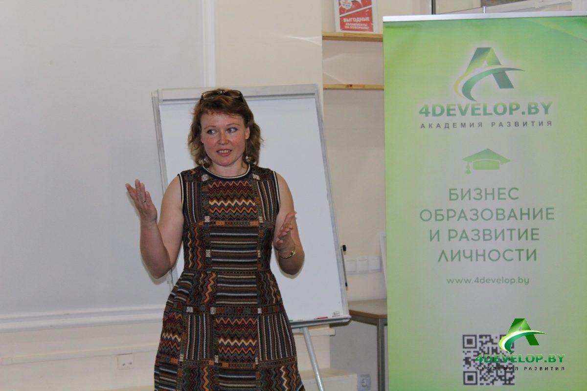 Ораторское искусство и постановка голоса в Минске IMG_4949