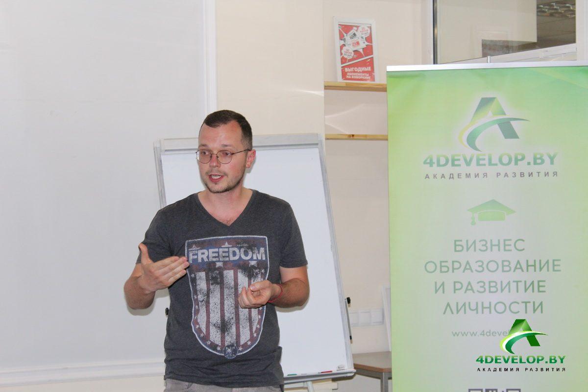 Ораторское искусство и постановка голоса в Минске IMG_4955