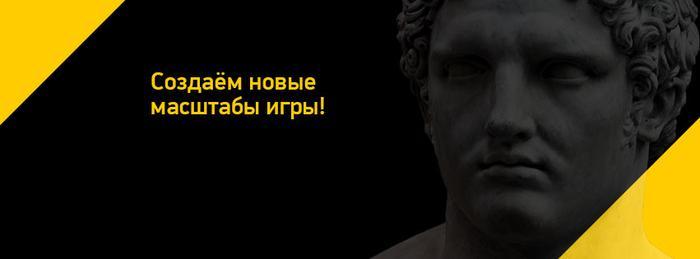 """Компания """"Высоцкий консалтинг"""" [Visotsky Consulting]"""