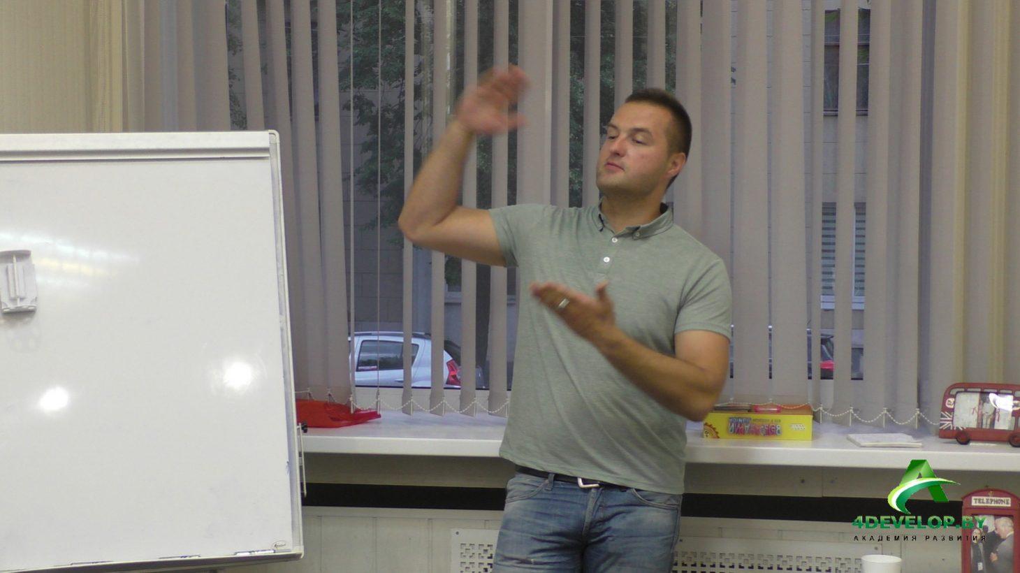 2. Ораторское искусство и постановка голоса. Курс Дмитрия Смирнова