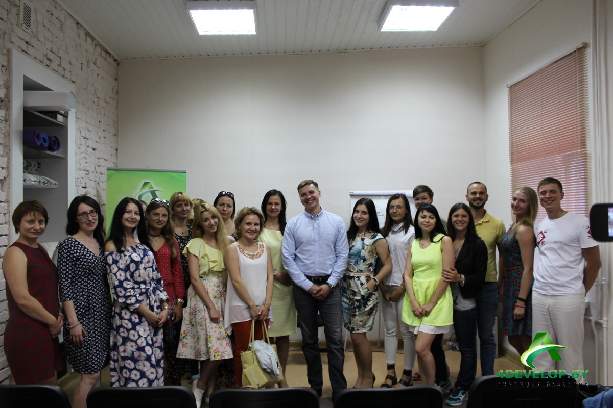 Фото отчет с мастер-класса Психология отношений Виталия Бамбура