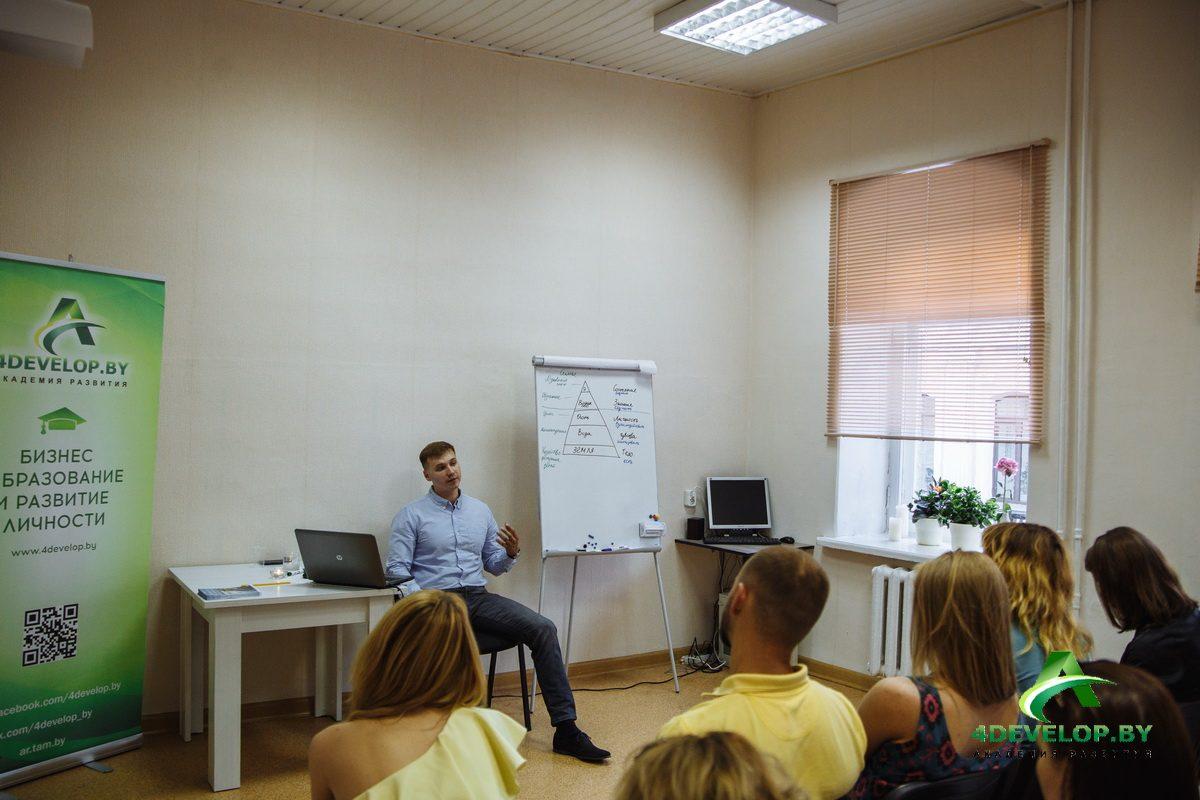 Психология отношений мастер-класс Виталия Бамбура 9