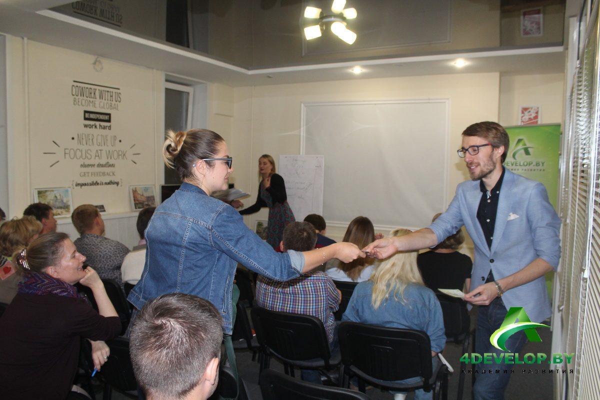 Презентация себя и бизнеса Тренинг Дмитрия Смирнова в Минске 15