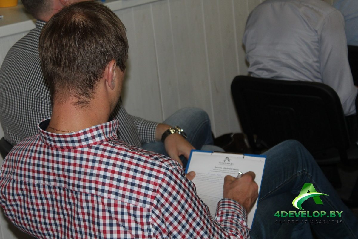 Презентация себя и бизнеса Тренинг Дмитрия Смирнова в Минске 6