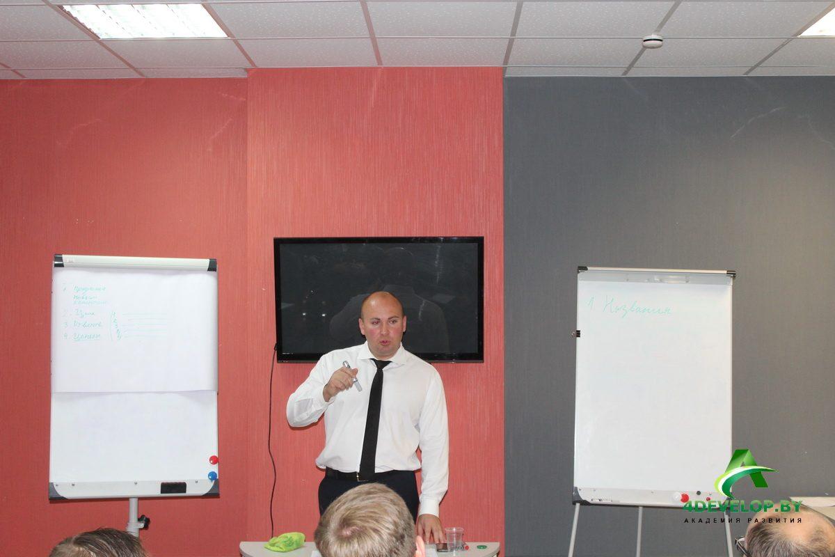 Эффективные бизнес-процессы. Мастер-класс 7
