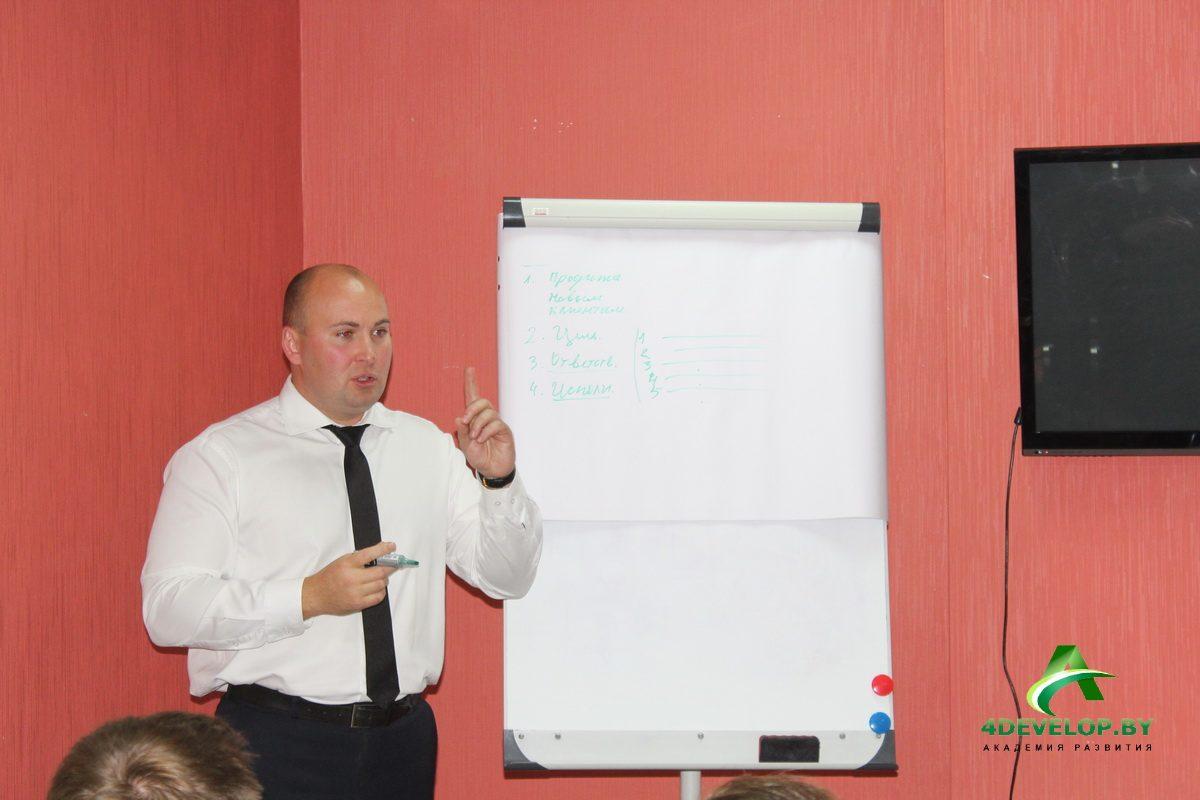 Эффективные бизнес-процессы. Мастер-класс 8
