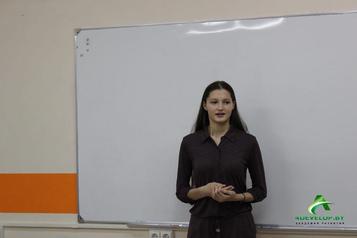 Курсы ораторского искусства Дмитрия Смирнова3