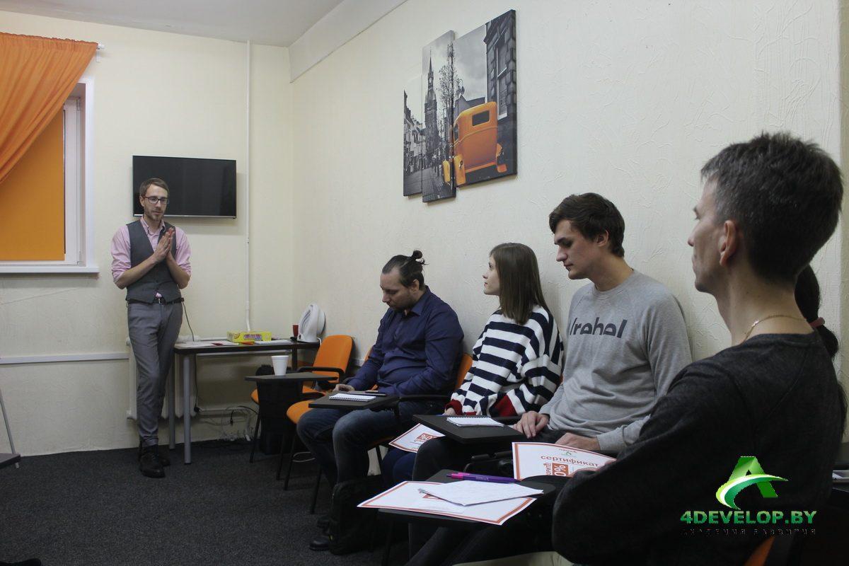 курсы ораторского искусства 13