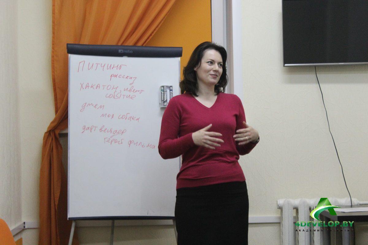 курсы ораторского искусства 3