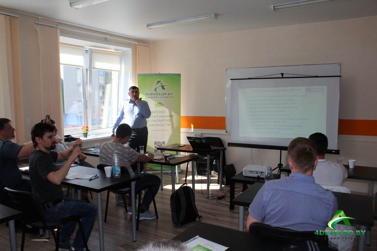 Инвестирование в Беларуси 6