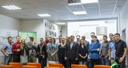 Отчет с мастер-класса «Инвестиционные инструменты» Виталия Рунцо
