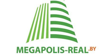 Megapolis-real.by — портал  о коммерческой недвижимости  и готовом бизнесе