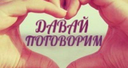 POGOVORIM.BY — новости и обзоры событий Минска